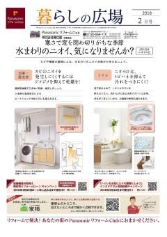 LMIGHTYEX-無題糸島2-2-001
