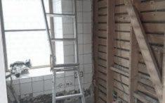 お風呂施工中の写真