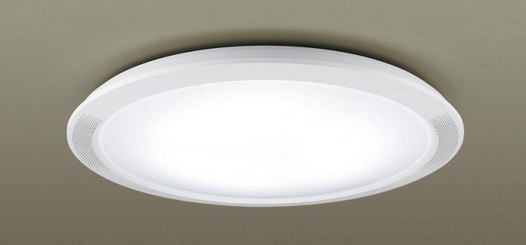 パナソニック スピーカー搭載LEDシーリングライトのイメージ画像②