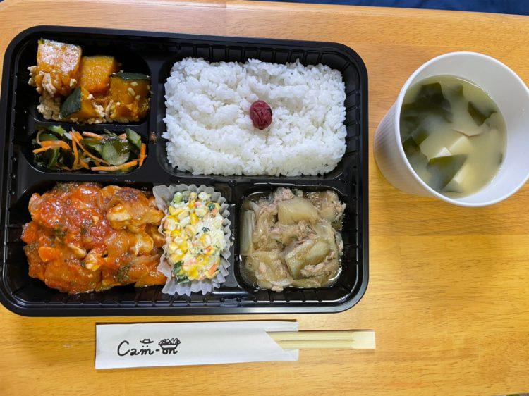 Cam-onお弁当の写真