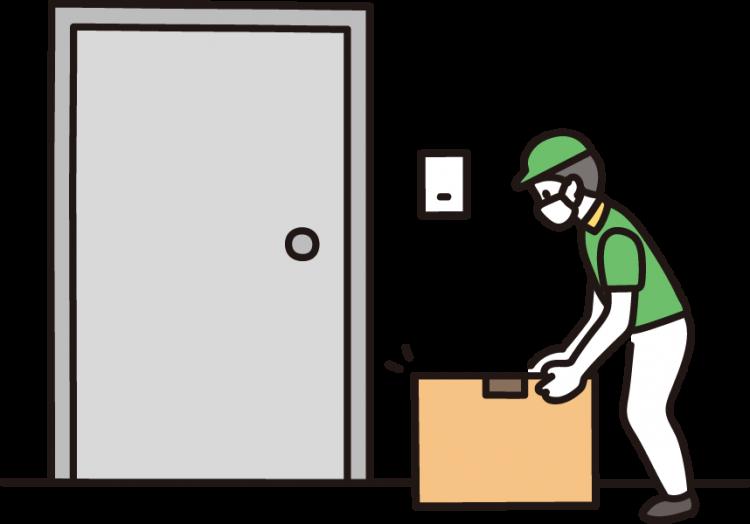 荷物を配達する人のイラスト