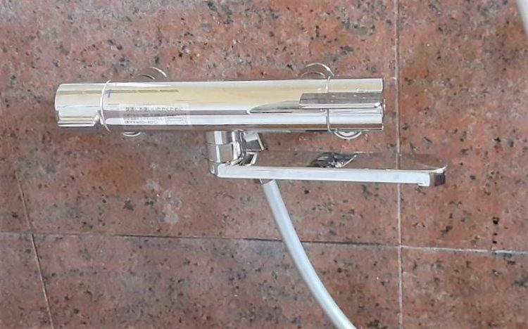 水栓取替後