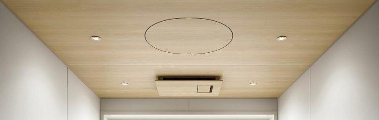 パナソニック 暖房換気乾燥機のイメージ画像②