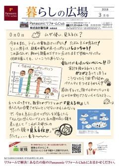 LMIGHTYEX-無題糸島2-001